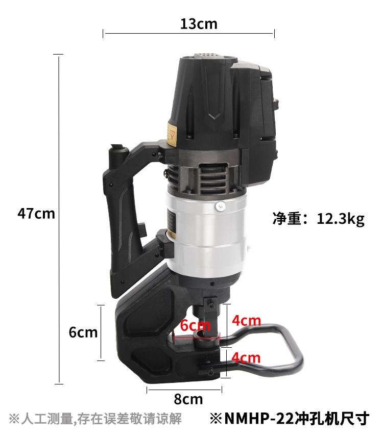 0NMHP-22冲孔机尺寸.jpg