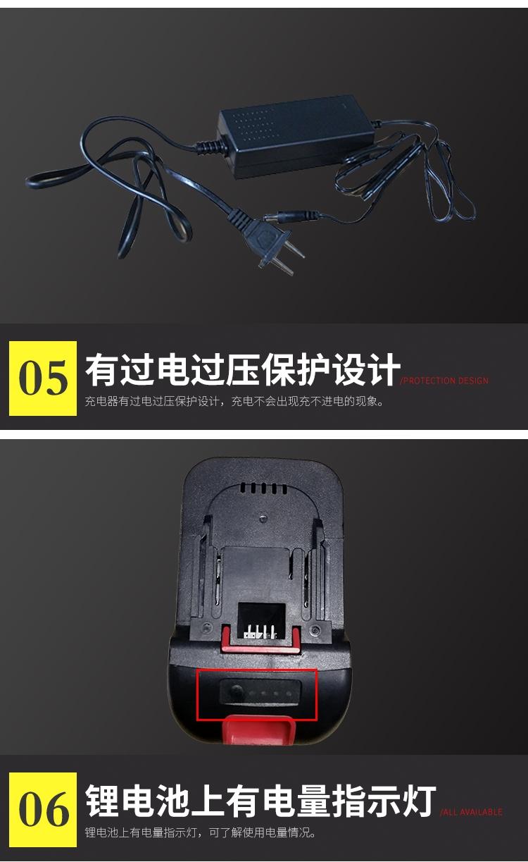 细节展示3.jpg