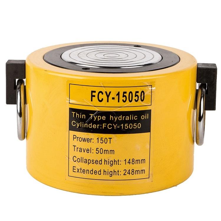 RSC短型液压千斤顶10T 分体式液压20T30T50T100T150T200T  超薄短型液压千斤顶