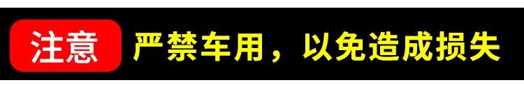 适合场所-(1)_02.jpg